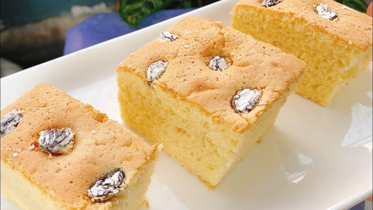 Bánh bông lan bơ nho là sự kết hợp hoàn hảo của nho và bơ